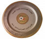 Campione dell'Algeria