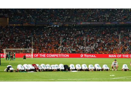 Galerie Zuschauer 12 Cairo International Stadium