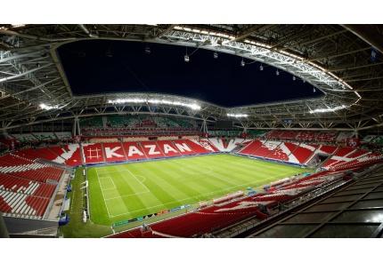 Stadion Kazan Arena