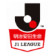 J1 League - Second Stage