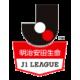 J1 League - Second Stage ('93-'95,'97-'04,'15-'16)