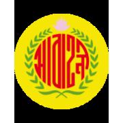 Abahani Limited Dhaka - Club Profile | Transfermarkt