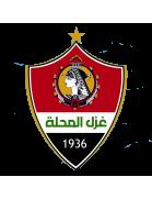 Ghazl Mahalla