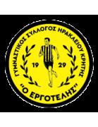 Diethnis Enosis Ergotelis U20