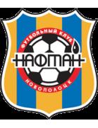 Naftan Novopolotsk U19