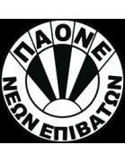 PAO Neon Epivaton