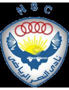 El Nasr