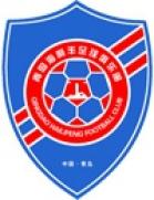 Qingdao Hailifeng FC