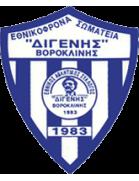 Digenis Oroklinis