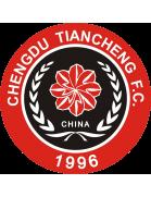 Chengdu Tiancheng Reserves