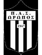 PAS Oropos
