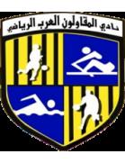 Arab Contractors SC U19