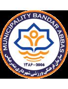 Shahrdari Bandar Abbas