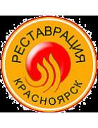 Restavratsiya Krasnoyarsk