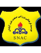 Sanat Naft FC Reserves
