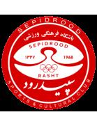 Sepidrood Rasht FC Reserves