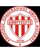 Amvrysseas Distomou
