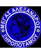 Megas Alexandros Xiropotamou