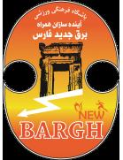 Bargh Jadid Shiraz FC