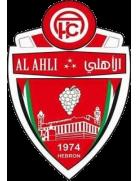 Ahli Al-Khaleel