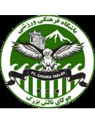 Chooka Talesh FC Reserves