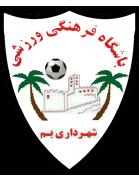 Shahrdari Bam U21
