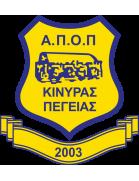 APOP Kinyras Pegias