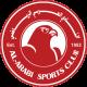 Al Arabi Sports Club