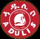 Adulis Club