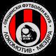 Lokomotiv 2012 Mezdra