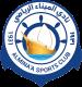 Al-Minaa SC