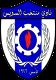 Suez Club