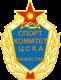 CSKA Almaty