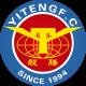 Zhejiang Yiteng Reserves