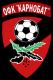 FC Karnobat