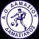AO Damasiakos