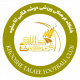 Khosheh Talaei Saveh Reserves