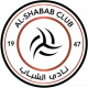 Al-Shabab Riyadh
