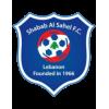 Shabab Sahel