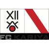 FC Kariya