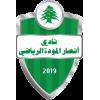 Al Shabab Al Arabi Beirut