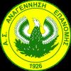Anagennisi Epanomis