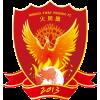 Yinchuan Helanshan