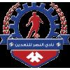 El Nasr Tadeen