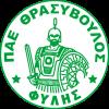 Thrasyvoulos Fylis