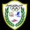 Tala'ea El Gaish