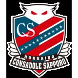 H. C. Sapporo