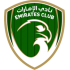Emirates Cultural Sport Club