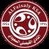 Al-Faisaly Harmah