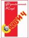 SKVICH Minsk